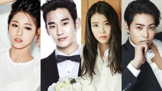 kim soo hyun iu seolhyun joo won