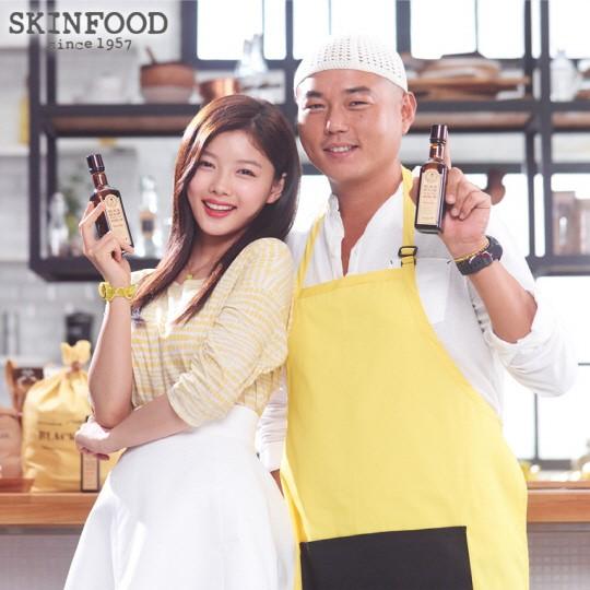 kim yoo jung jung chang wook