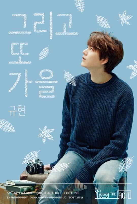 kyuhyun solo concert