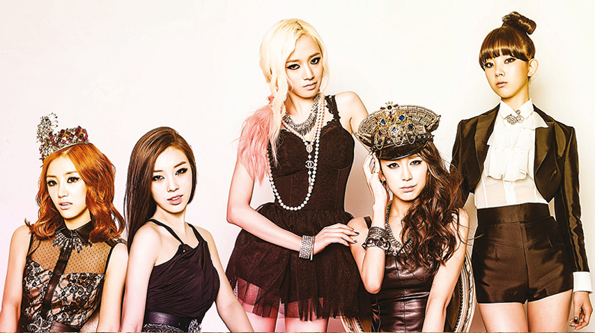 ladies code bad girl