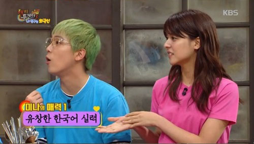 lee hong ki and fujii mina - happy together
