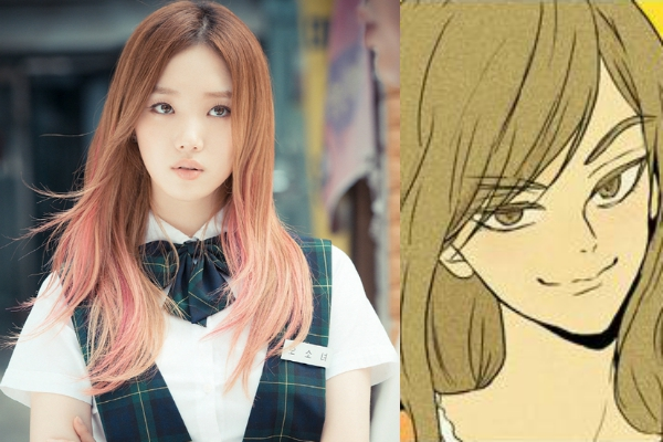 lee sung kyung cheese in the trap