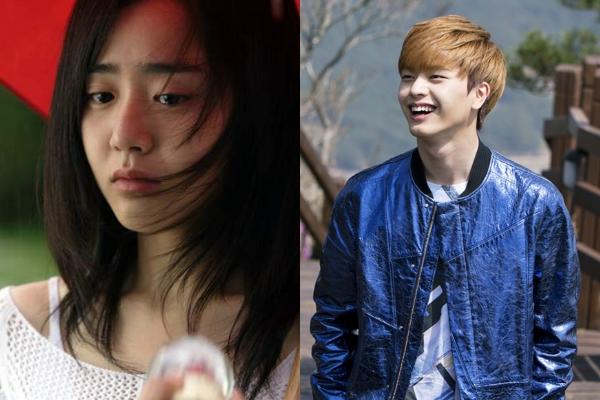 moon geun young yook sungjae