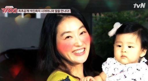 park jin hee 1