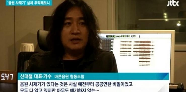 Source: JTBC