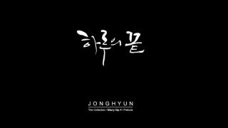 shinee jonghyun story op 1