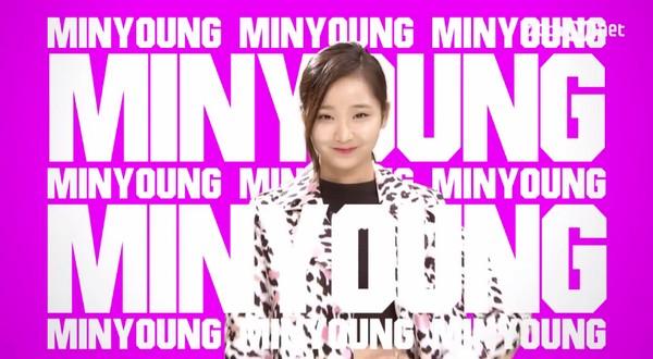 sixteen minyoung