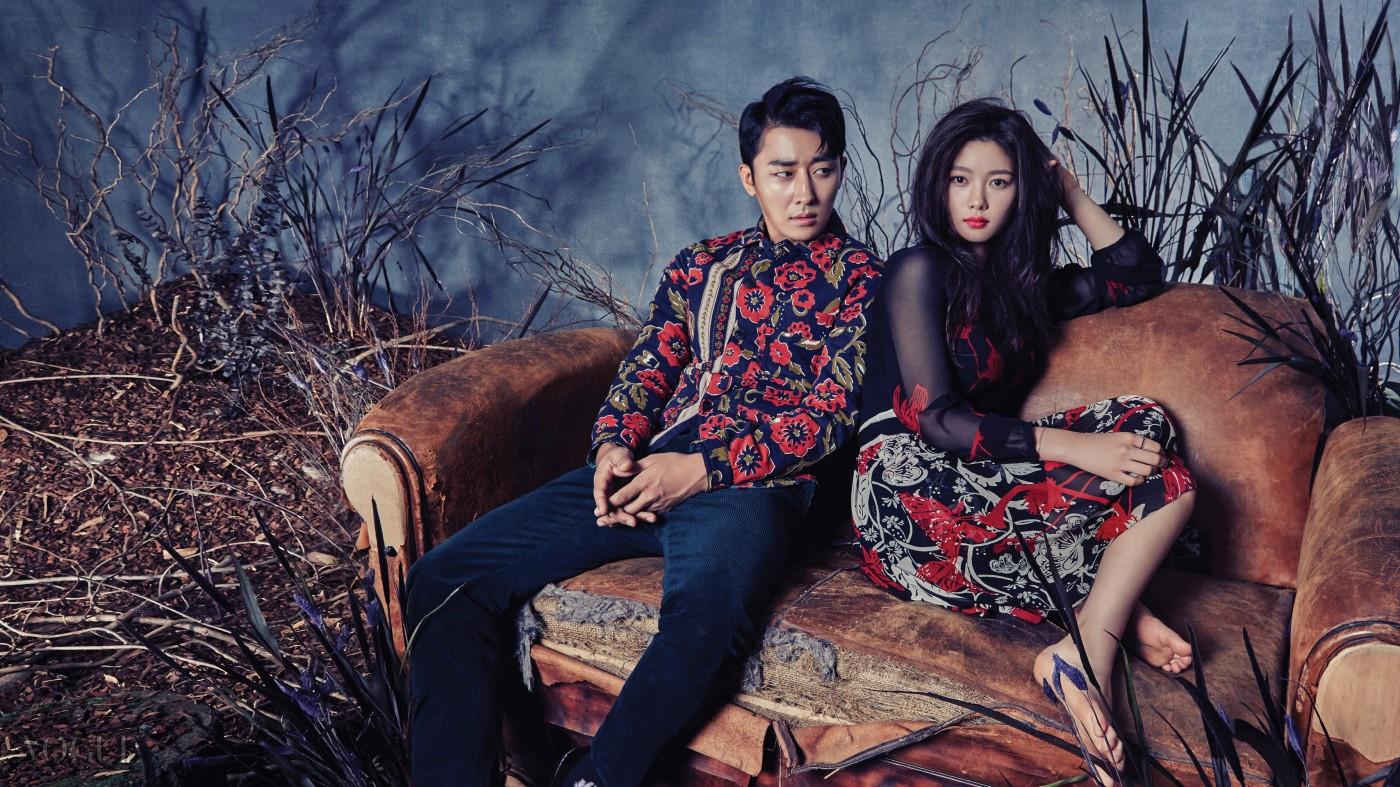 son ho joon kim yoo jung