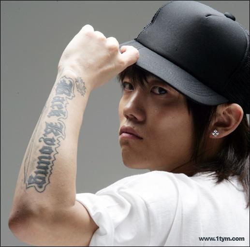 song baek kyung - 1tym