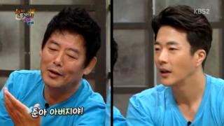 sung dong il kwon sang woo 2