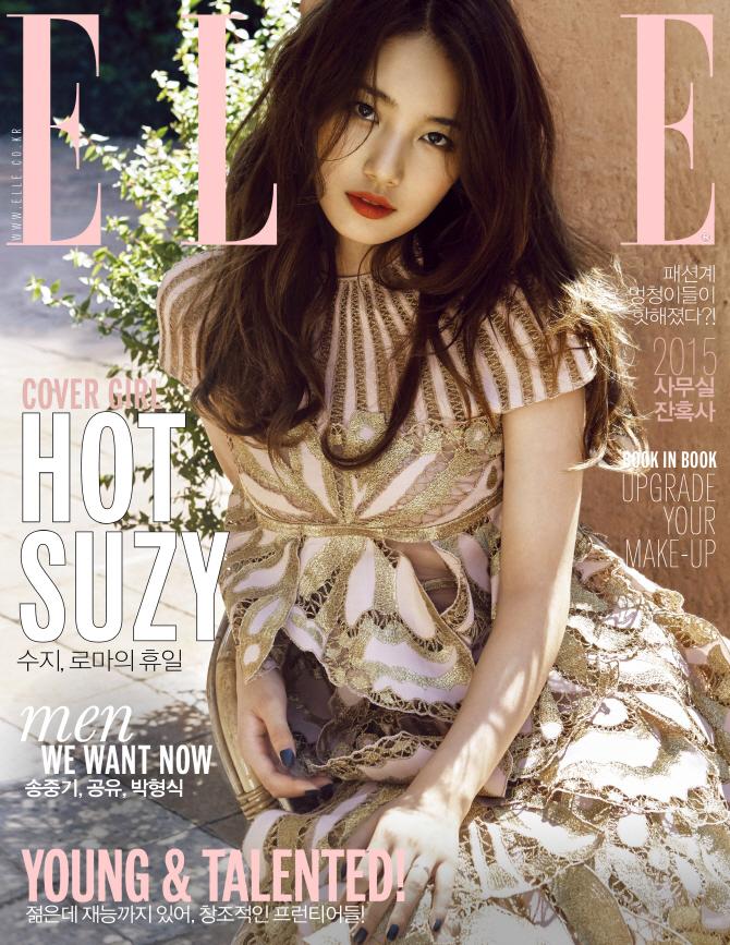 miss a 39 s suzy elegantly graces the cover of elle magazine soompi. Black Bedroom Furniture Sets. Home Design Ideas