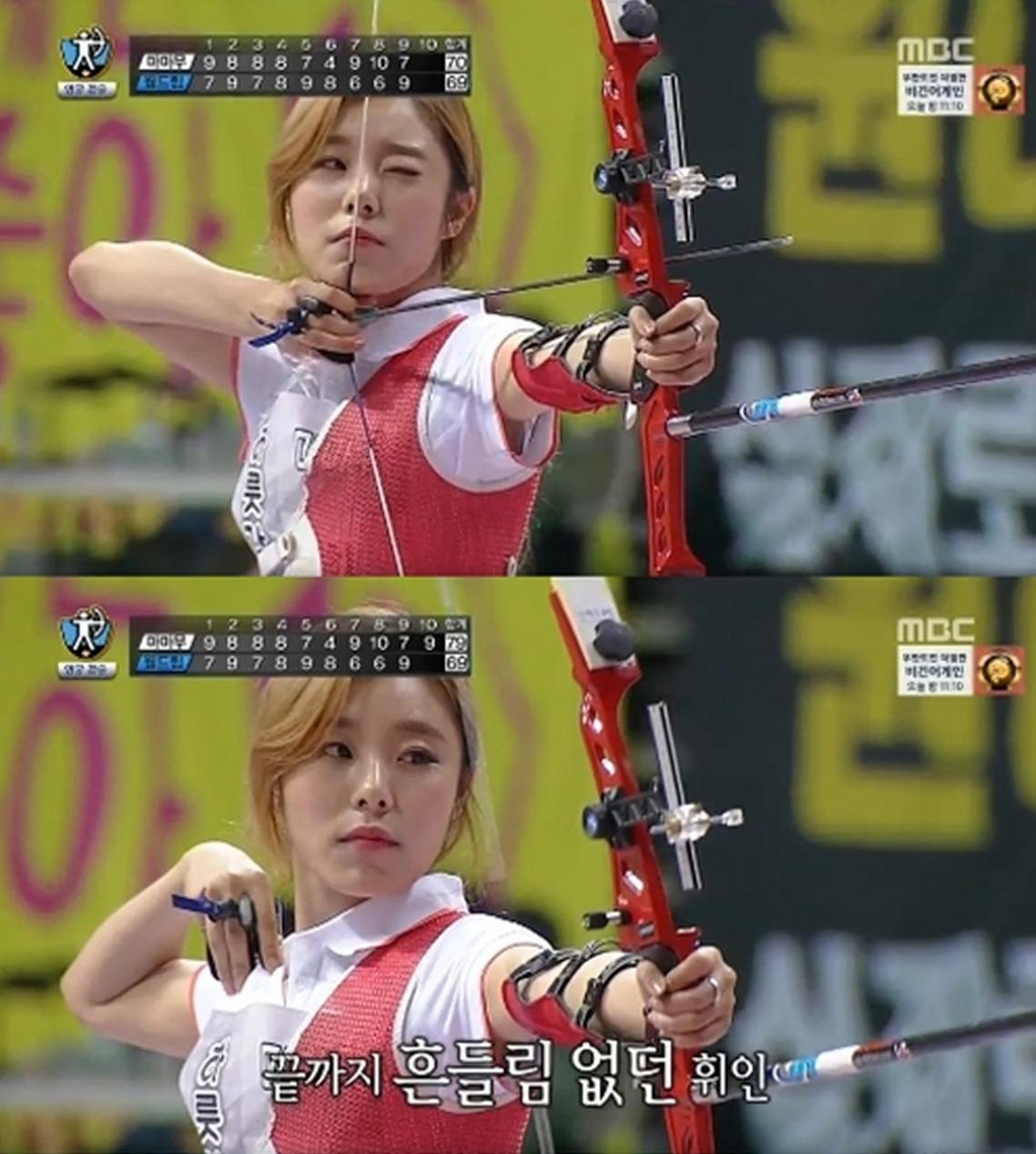 wheein archery