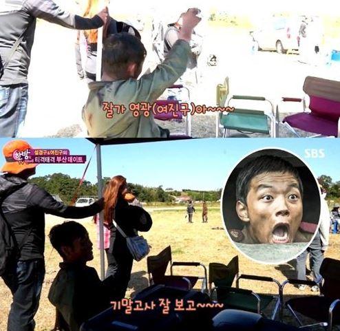yeo jin goo seol kyung goo 2