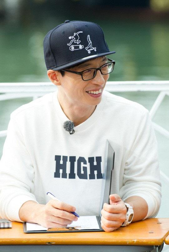 yoo jae suk - IQ test