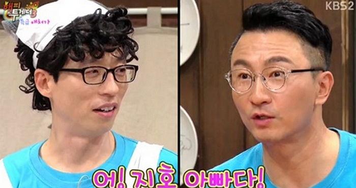 yoo jae suk-joo young hoon