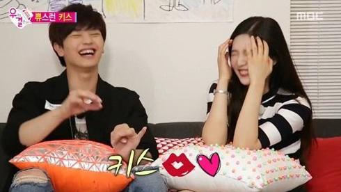 yook sungjae joy2
