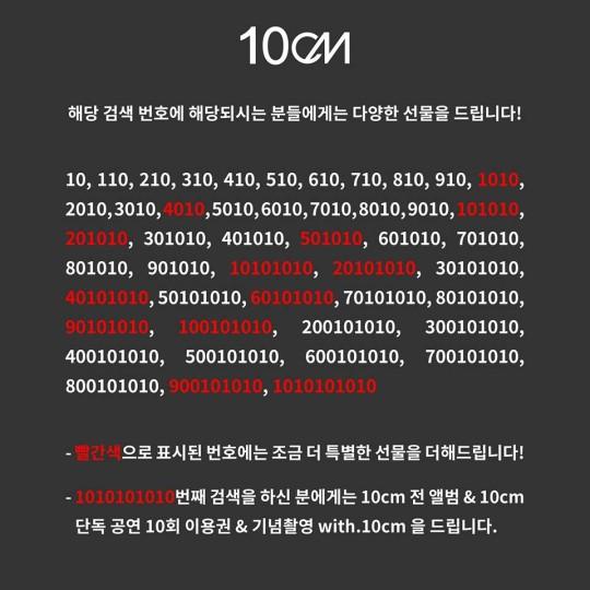 10cm special event
