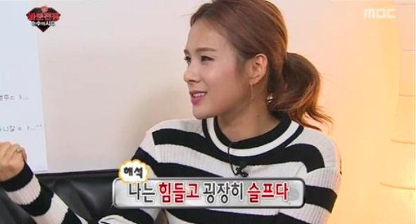 Chae Yeon 3
