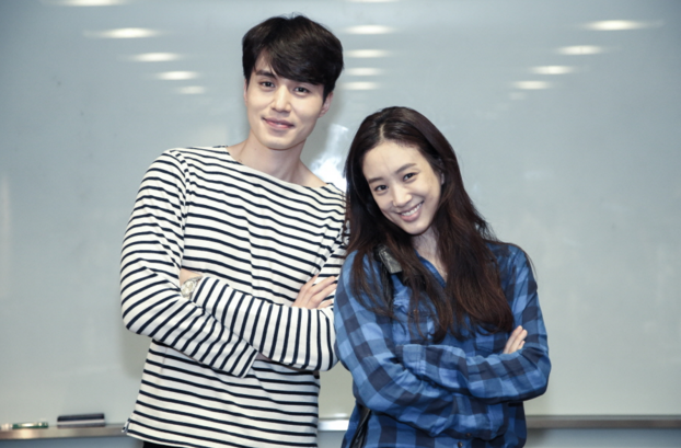 Lee Dong Wook Jung Ryeo Won