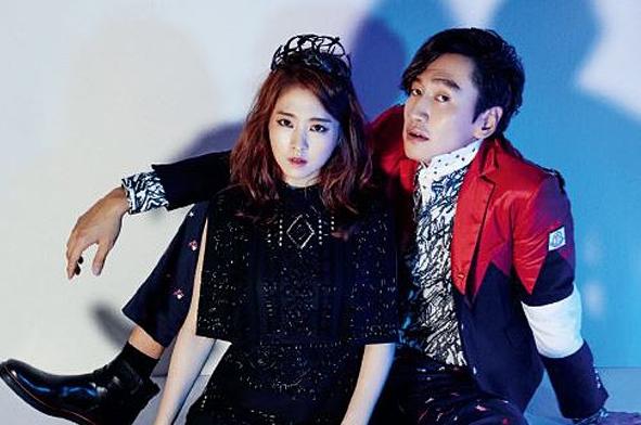 Park Bo Young Lee Kwang Soo cropped