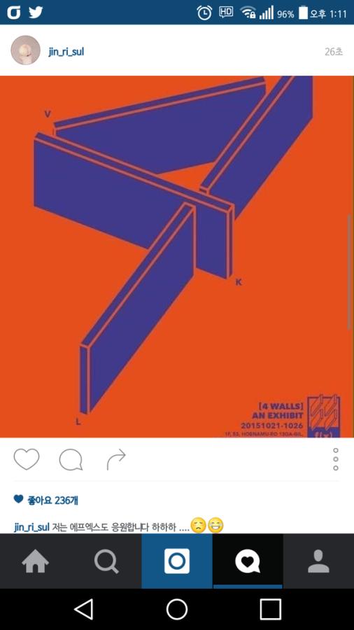 Sulli Instagram Post