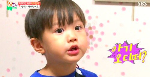 Tae oh