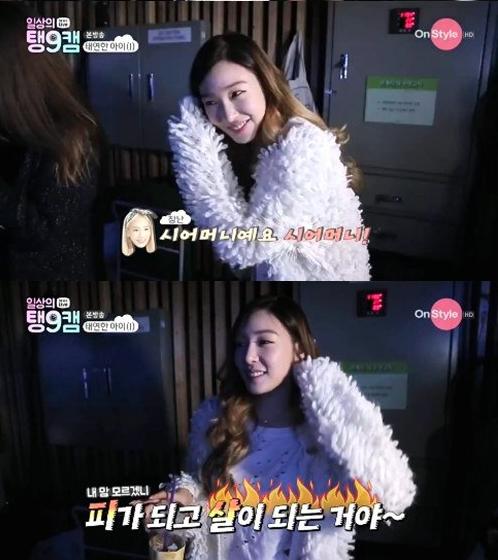 Tiffany Supporting Taeyeon