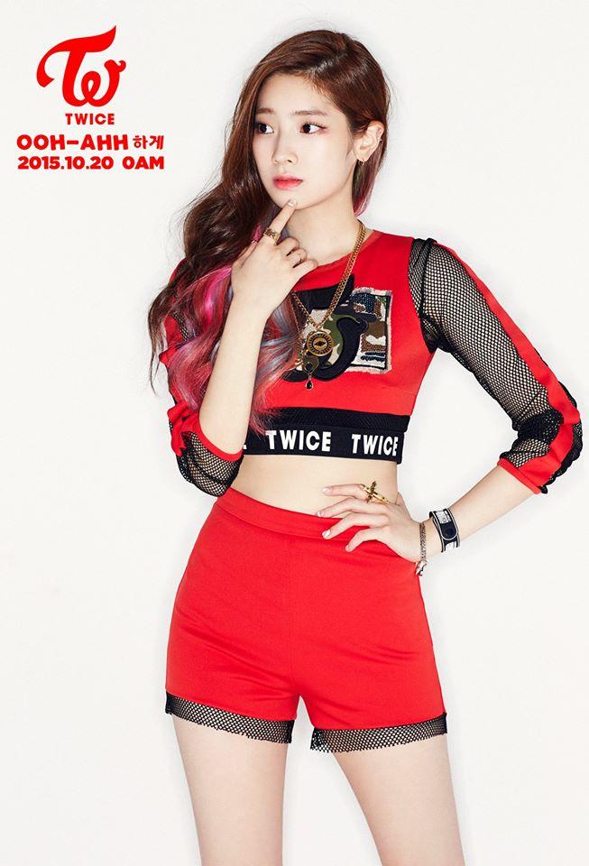 Twice ooh-ahh dahyun