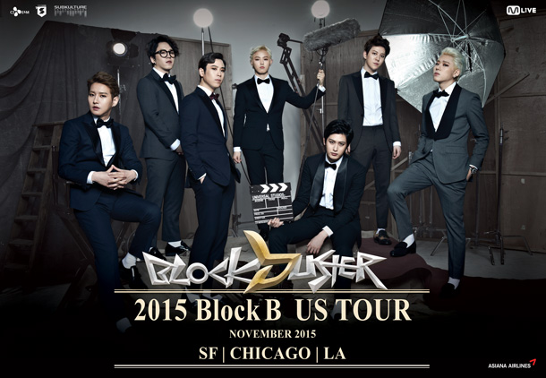 blockb_official_poster