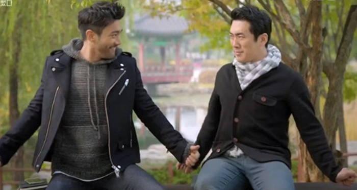 choi si won lee sang hoon