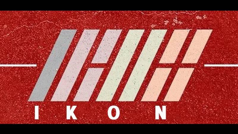 yg entertainment refutes claim that ikons logo was