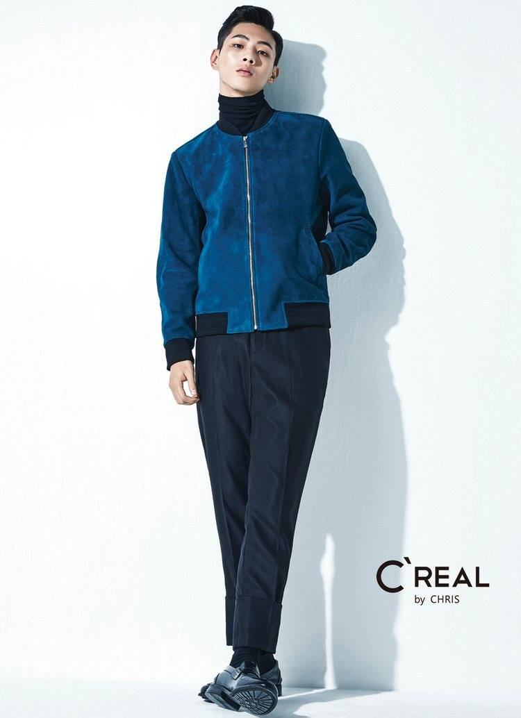 ji soo c'real by chris