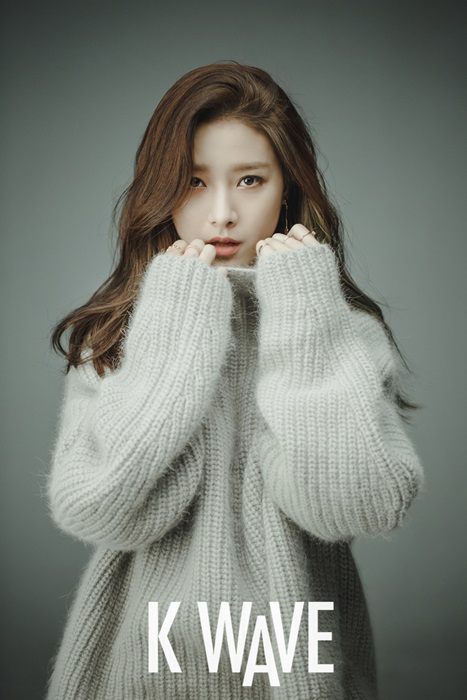 kim so eun k wave