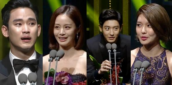 kim soo hyun kim tae hee chanyeol sooyoung awards