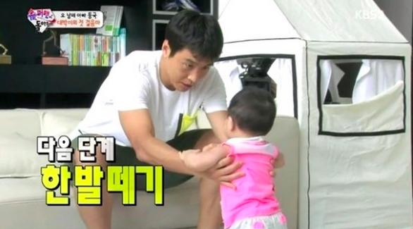 lee dong gook daebak superman returns