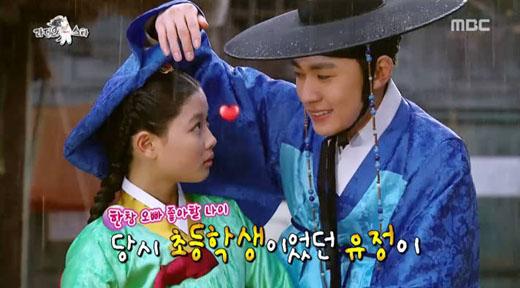 lee min ho - kim yoo jung-feature