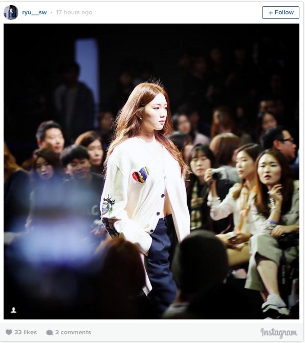 lee sung kyung-runway2