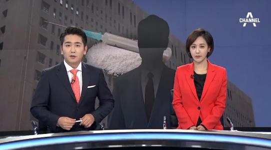 news screen-rape charge