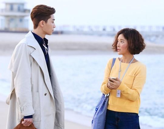park seo joon hwang jung eum