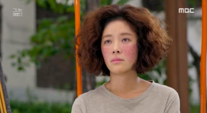 she was pretty hwang jung eum