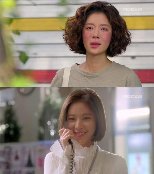 hwang jung eum and park seo joon relationship quizzes
