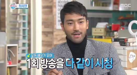 siwon section tv