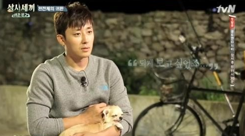 son ho jun three meals a day