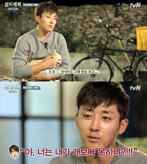son ho jun three meals a day2