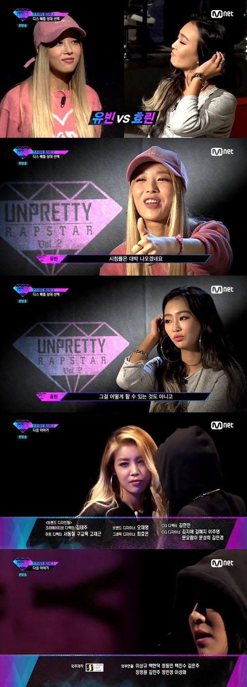 unpretty rapstar - yubin, hyorin