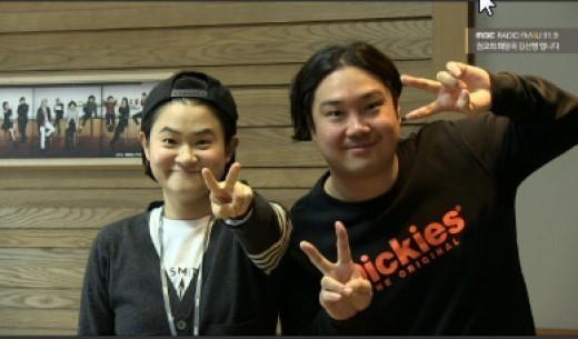 Yoo Jae Hwan Radio