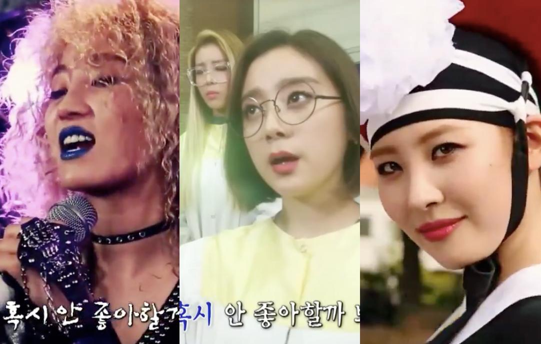 wonder girls snl korea