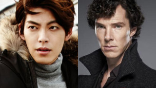 Kim Woo Bin Benedict Cumberbatch