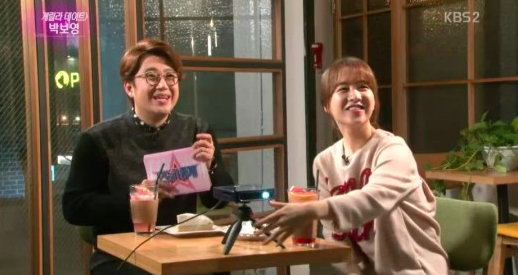 Park Bo Young 5