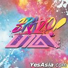 UP10TION-Mini-Album-Vol.-2-Bravo